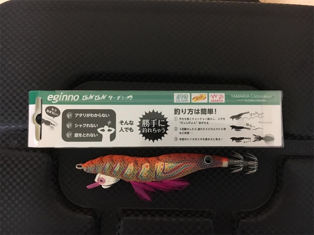 f:id:Kobe_Angler:20181011234827j:image