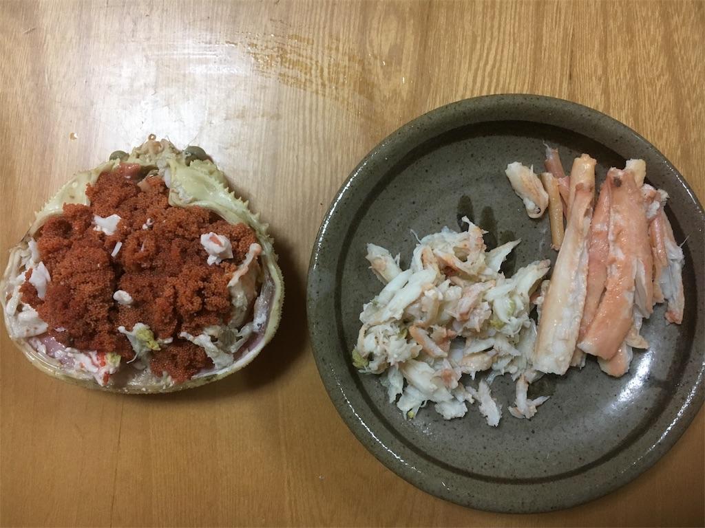 f:id:Kobe_Angler:20181125181616j:image