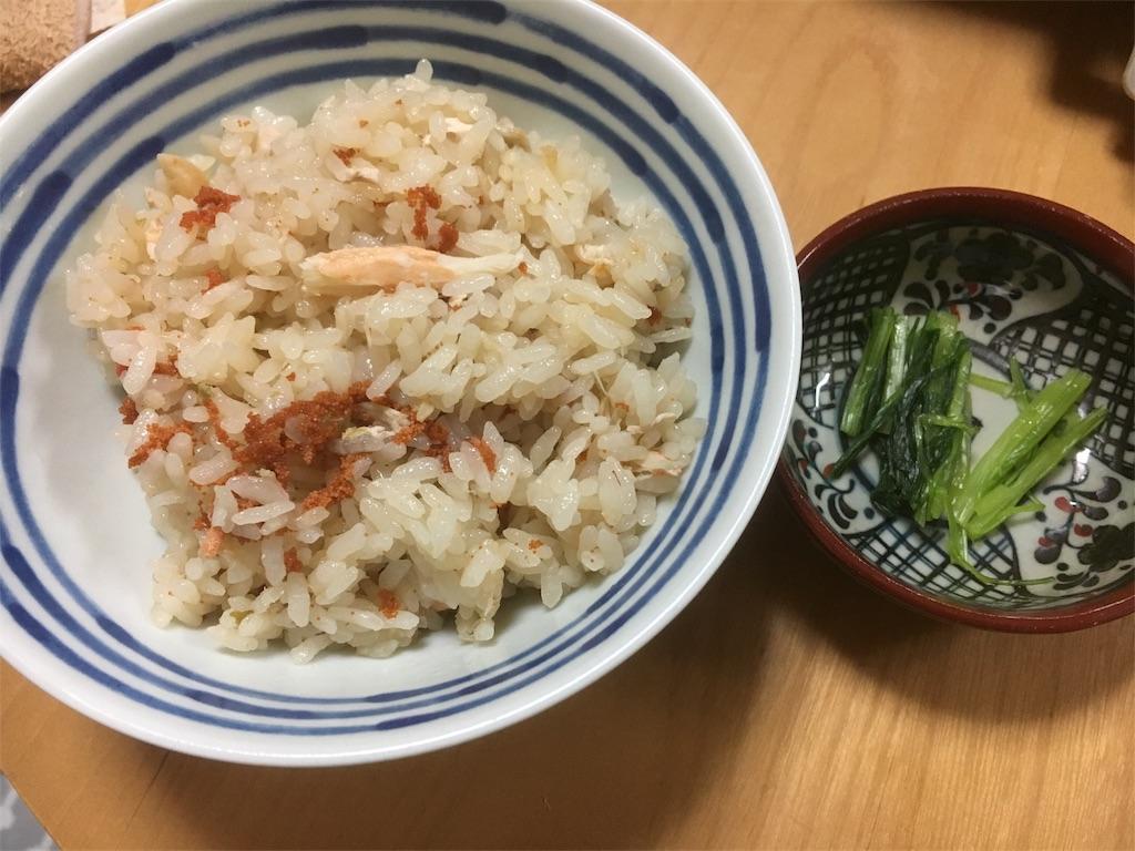 f:id:Kobe_Angler:20181125205325j:image