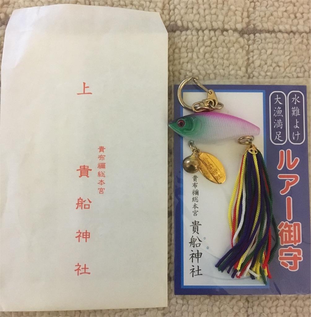 f:id:Kobe_Angler:20181126172700j:image