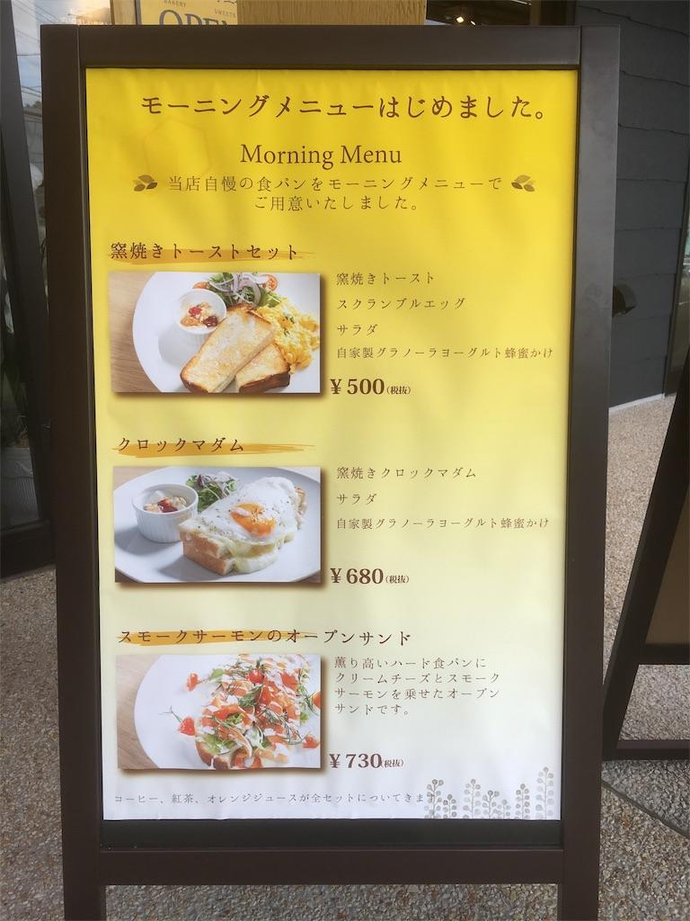 f:id:Kobe_Angler:20181216011625j:image
