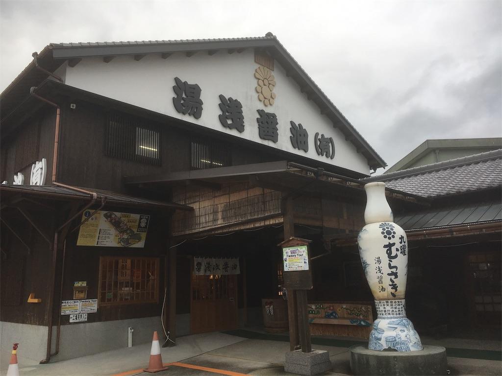 f:id:Kobe_Angler:20181222221412j:image