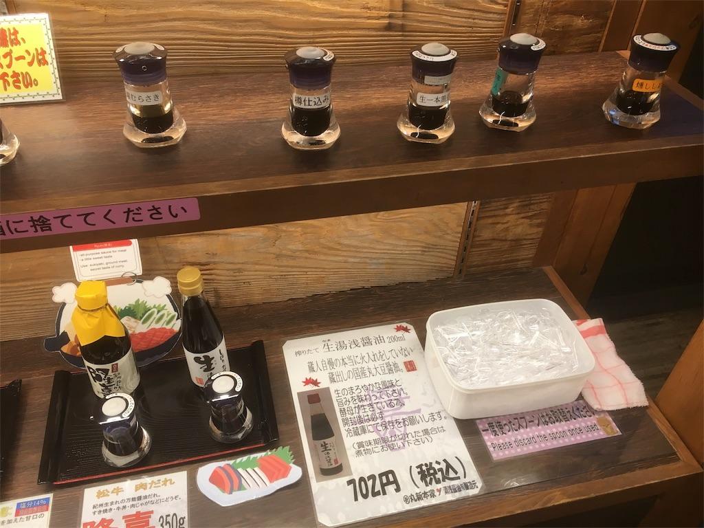 f:id:Kobe_Angler:20181222221510j:image