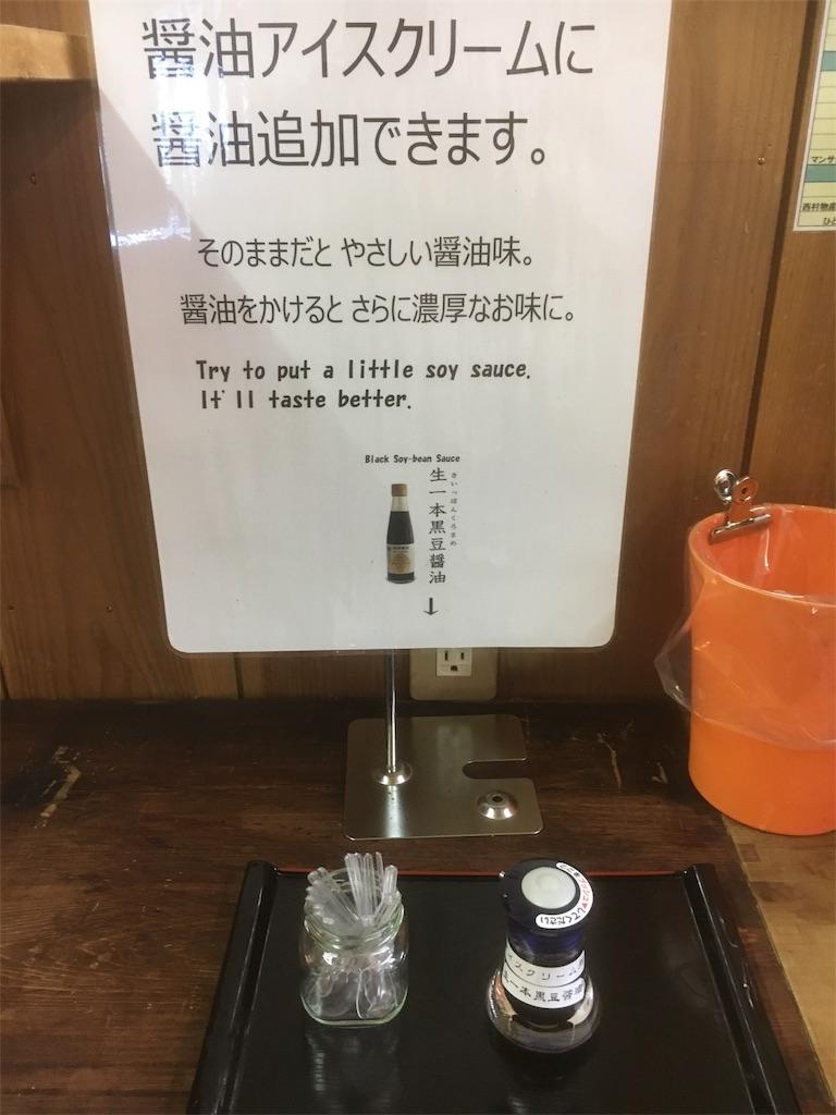 f:id:Kobe_Angler:20181222223604j:image