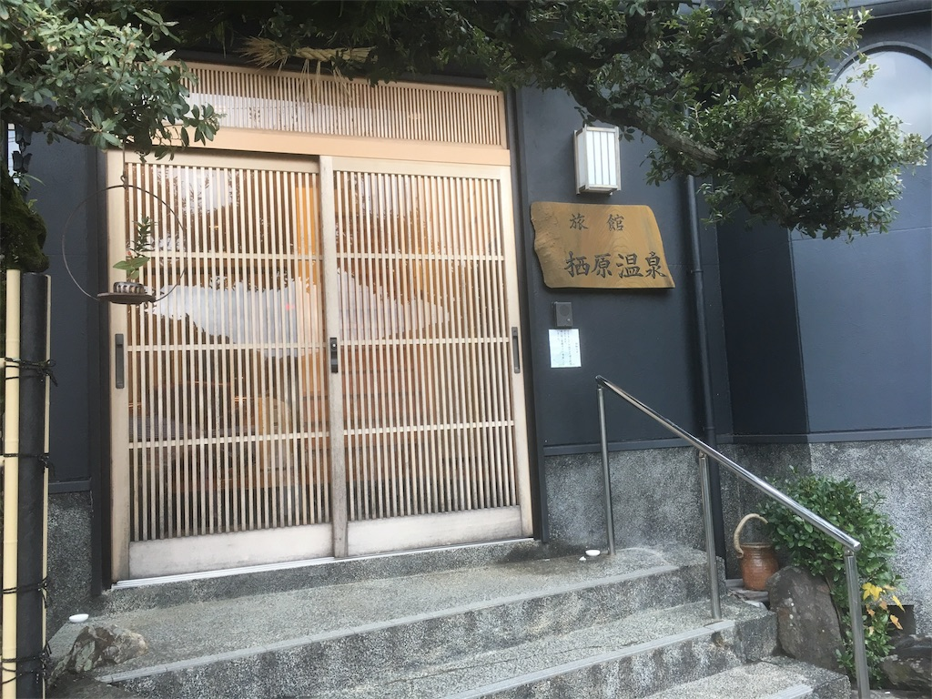 f:id:Kobe_Angler:20181223213327j:plain