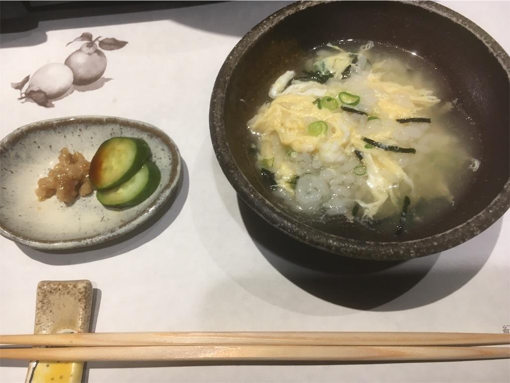 f:id:Kobe_Angler:20181223214036j:image