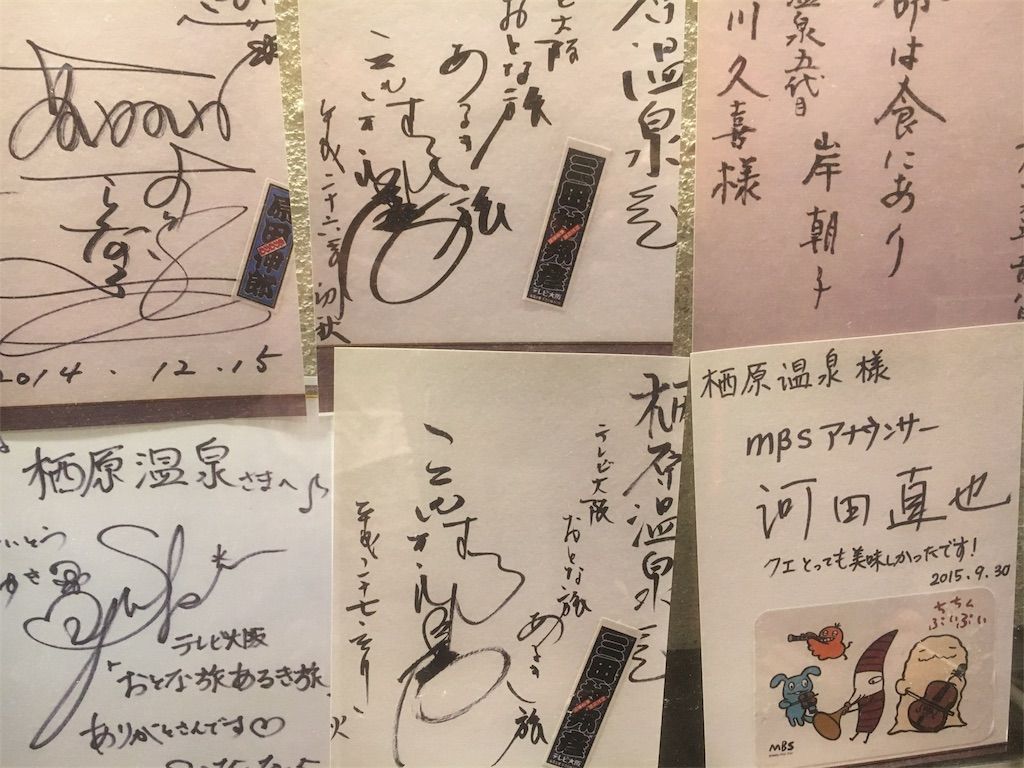 f:id:Kobe_Angler:20181223214303j:plain