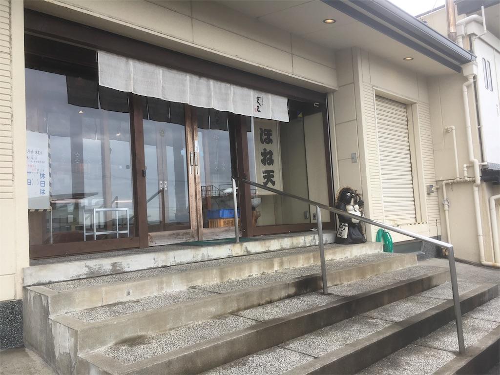 f:id:Kobe_Angler:20181224100102j:image