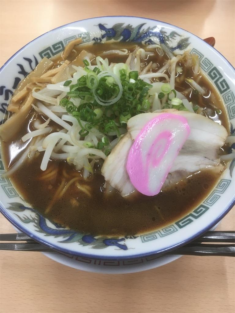 f:id:Kobe_Angler:20181224193908j:image