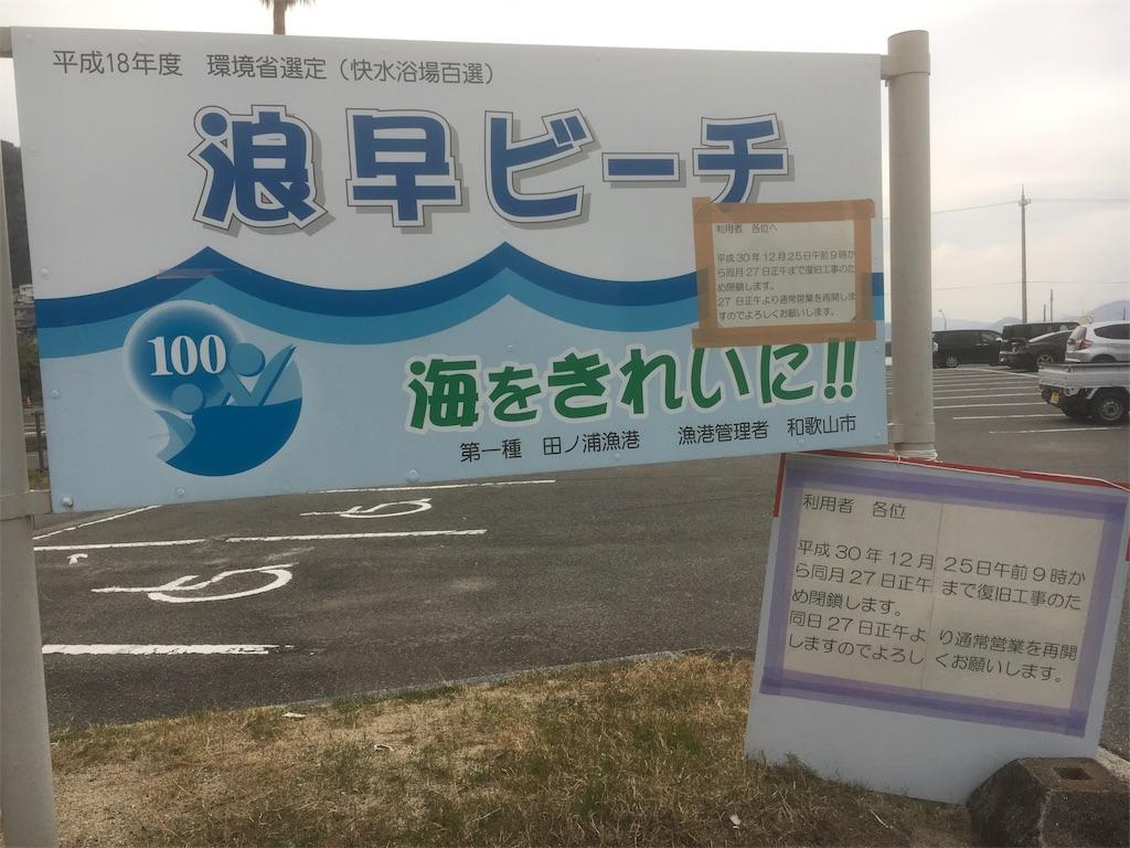 f:id:Kobe_Angler:20181224193943j:plain