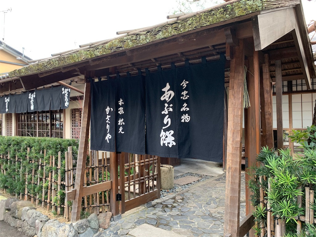 f:id:Kobe_Angler:20190101230856j:plain