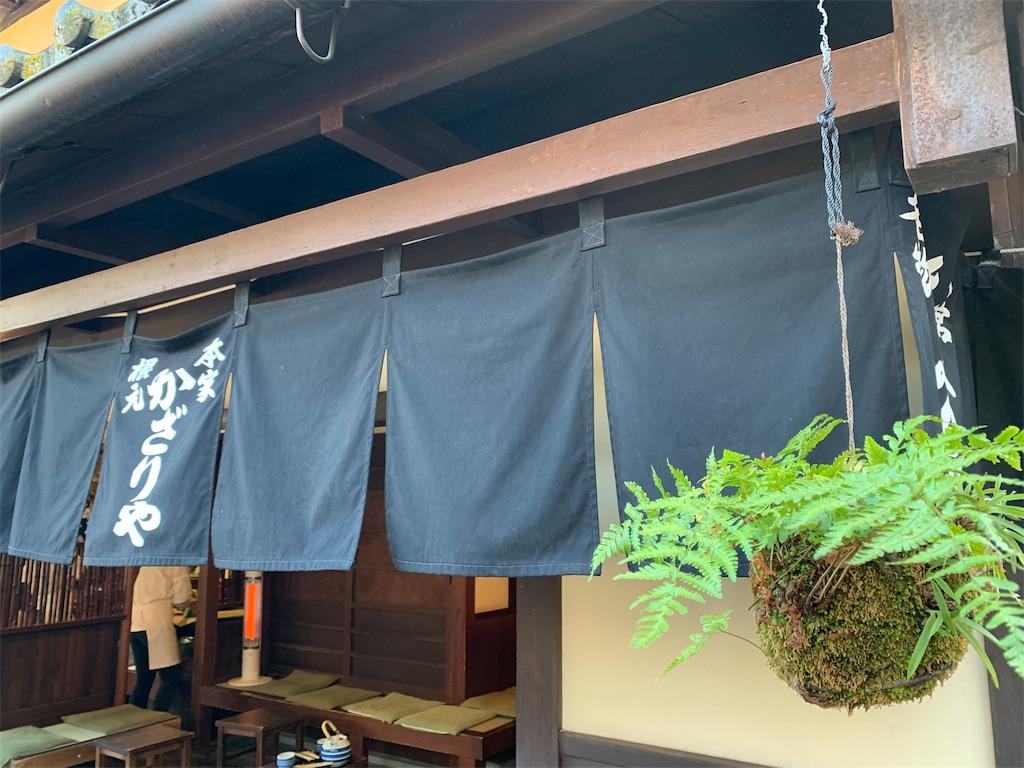 f:id:Kobe_Angler:20190101230904j:image