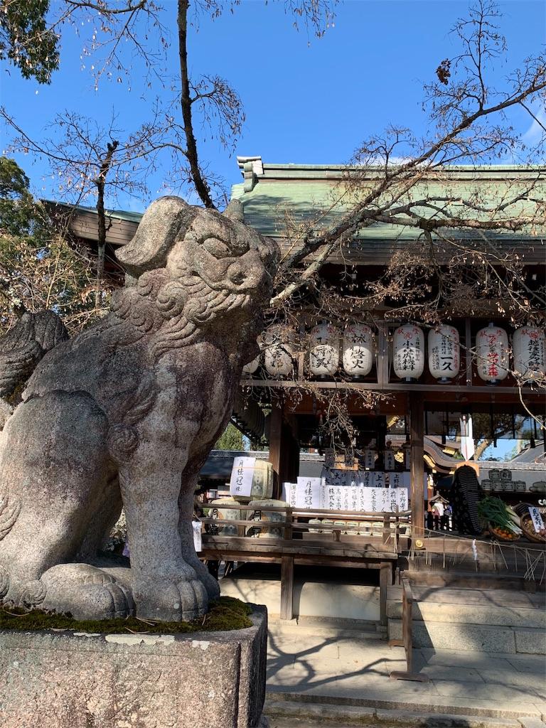 f:id:Kobe_Angler:20190101231218j:image