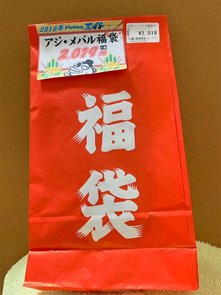 f:id:Kobe_Angler:20190103013641j:image