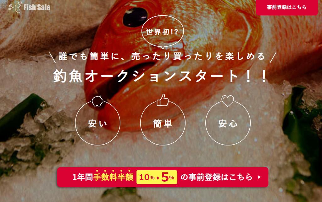 f:id:Kobe_Angler:20190218160035p:plain