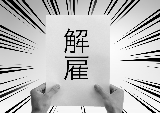 f:id:Kobe_Angler:20190330211644j:plain