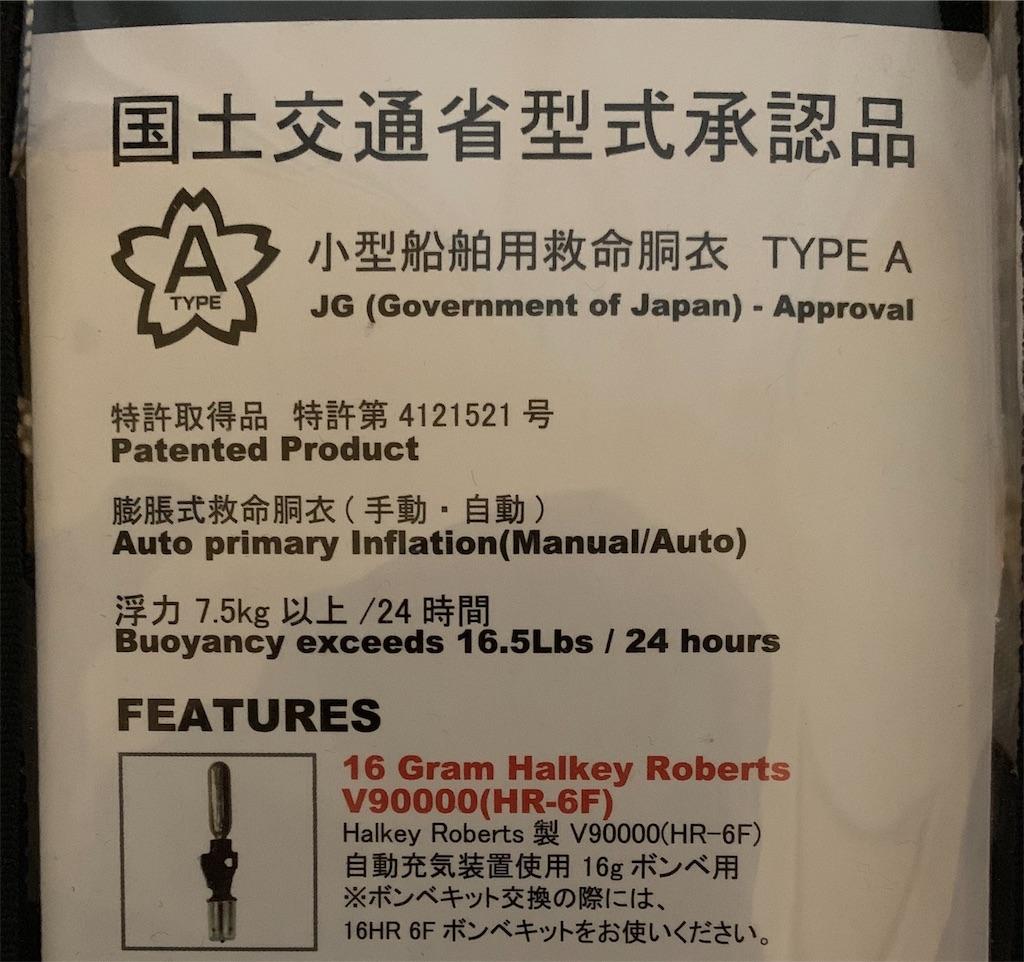 f:id:Kobe_Angler:20190402214231j:image
