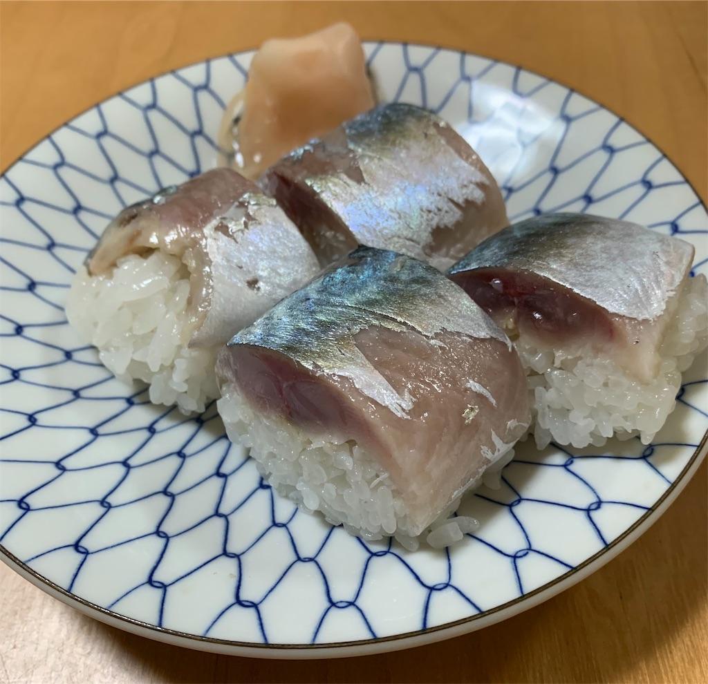 f:id:Kobe_Angler:20190421005658j:image