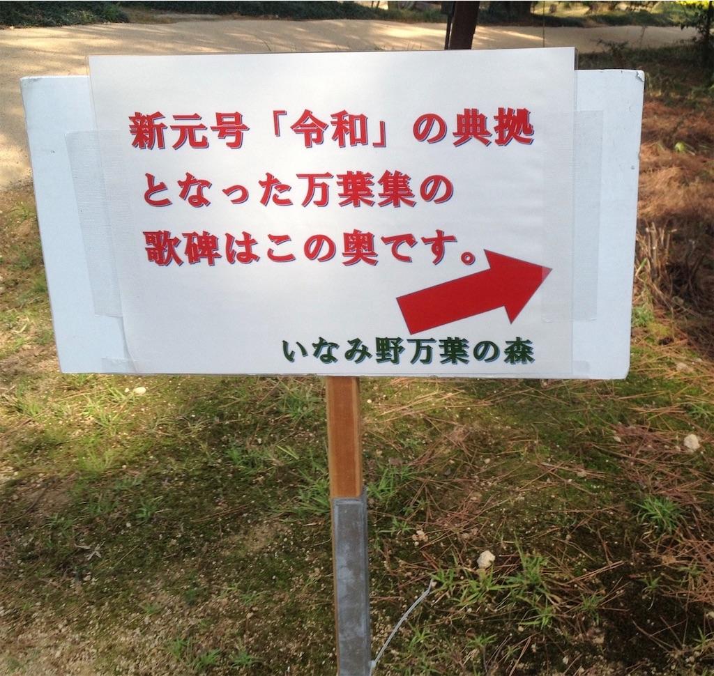 f:id:Kobe_Angler:20190421174457j:image