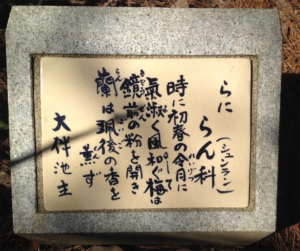 f:id:Kobe_Angler:20190421174505j:image