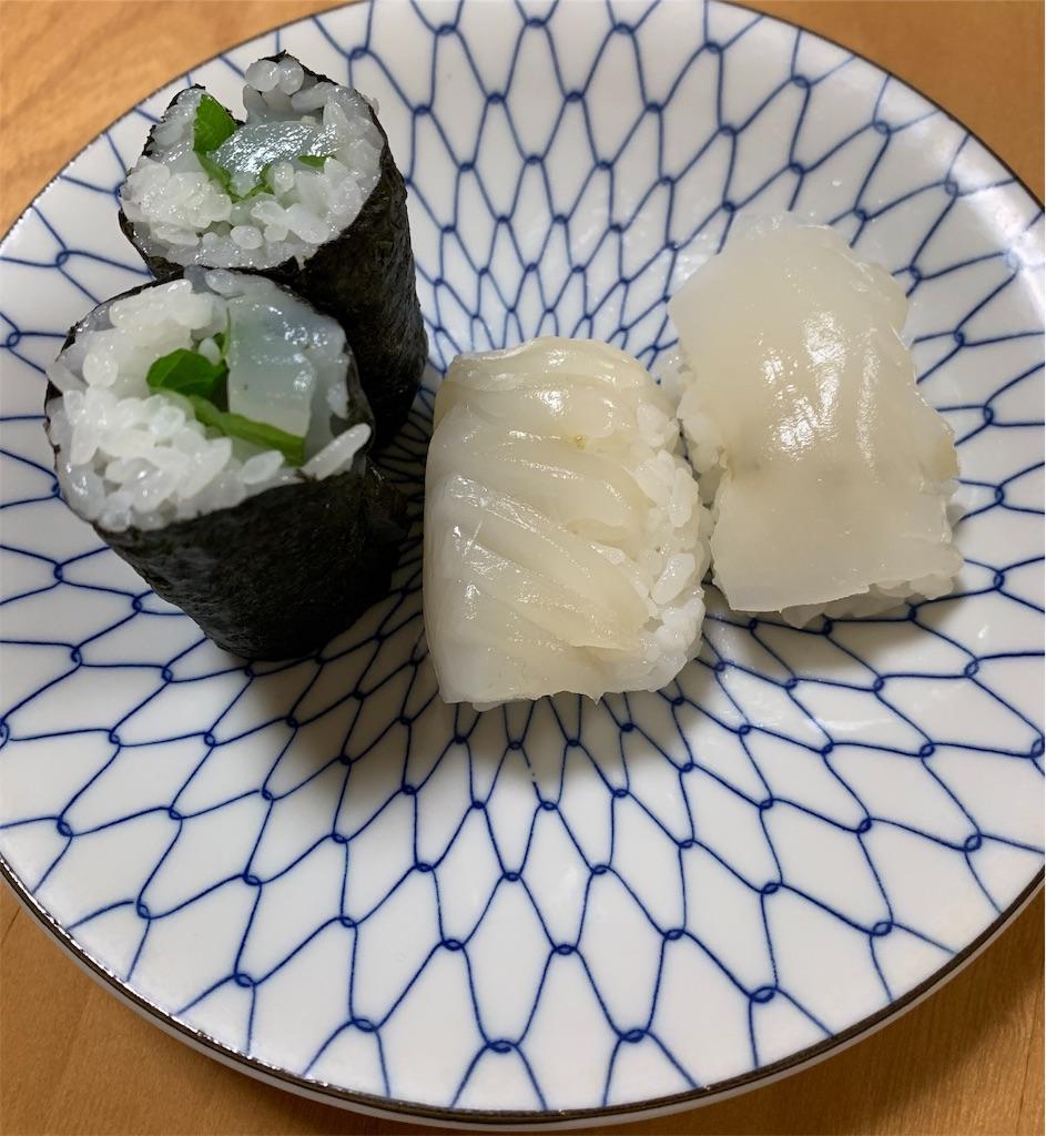 f:id:Kobe_Angler:20190602123903j:image