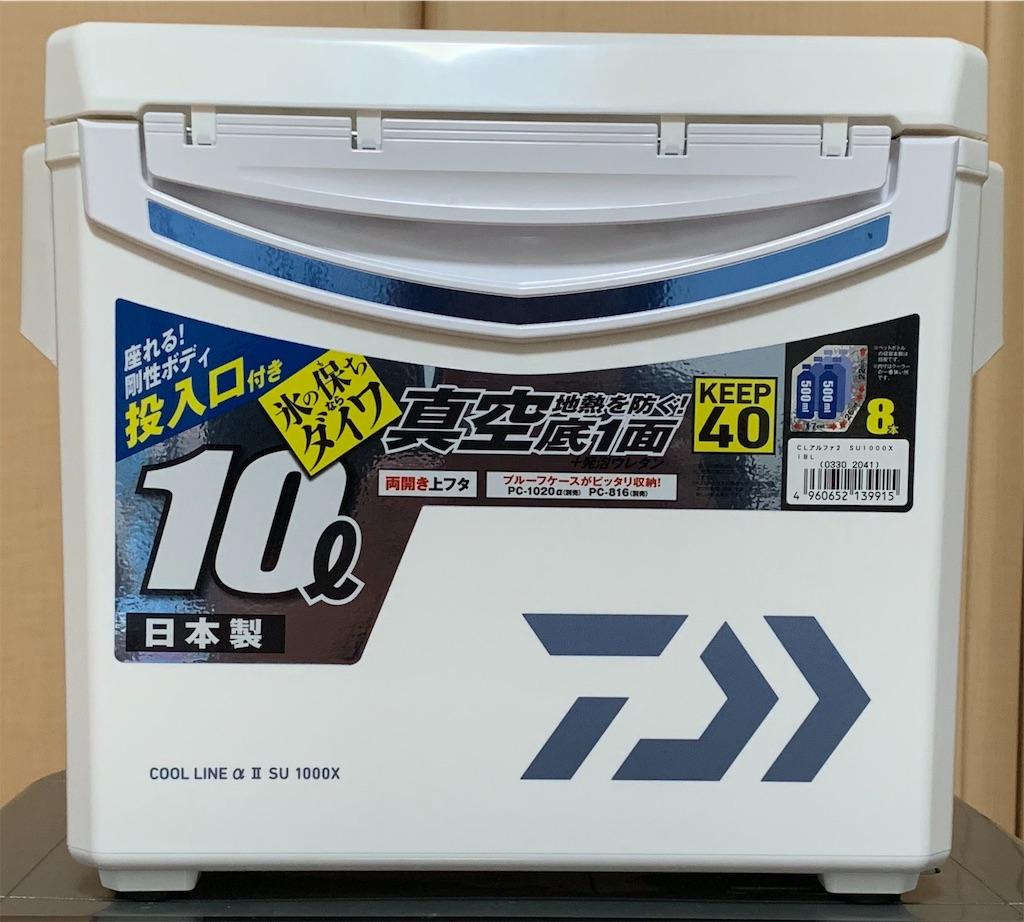 f:id:Kobe_Angler:20190804220314j:image