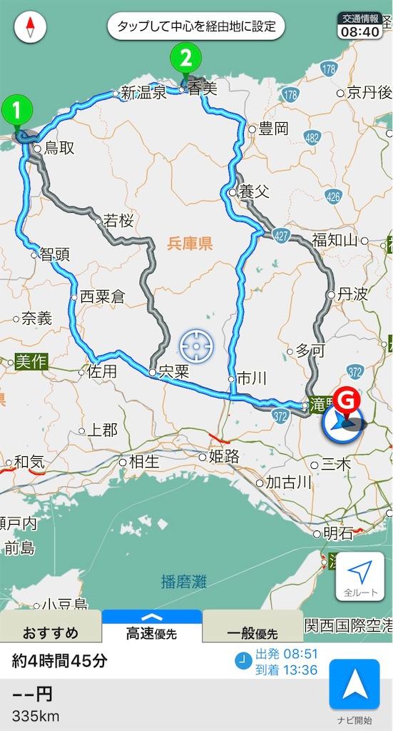 f:id:Kobe_Angler:20190811101834j:image