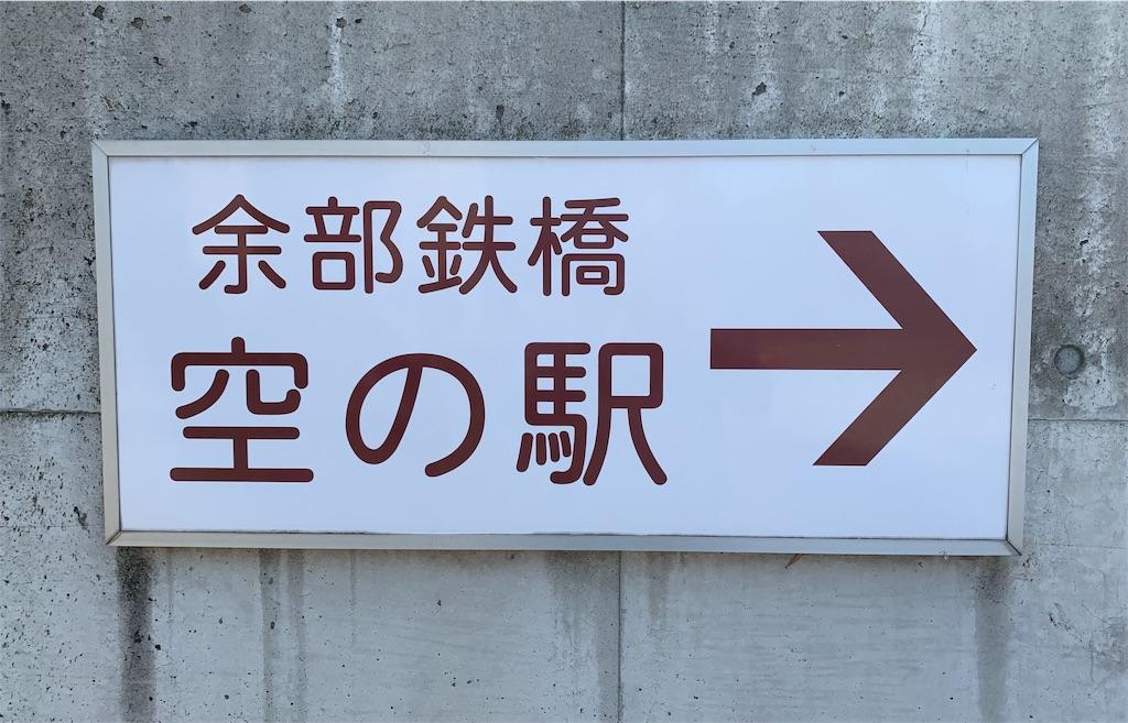 f:id:Kobe_Angler:20190811182459j:plain