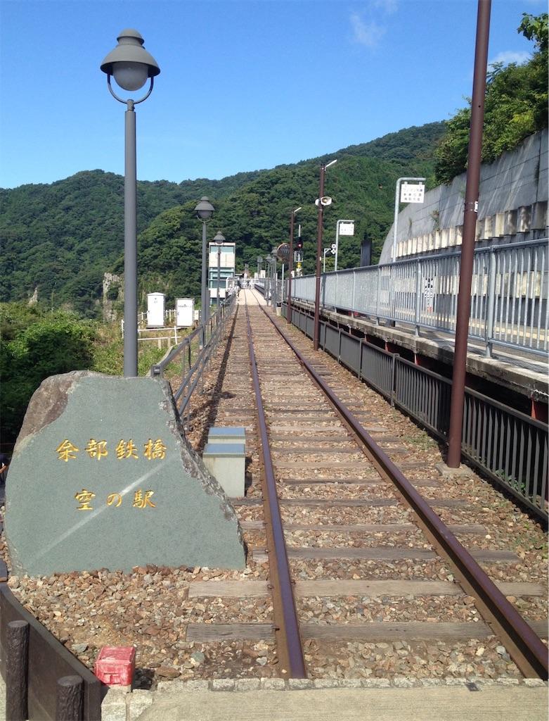 f:id:Kobe_Angler:20190811183951j:image