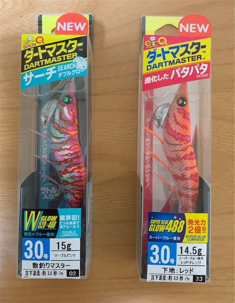 f:id:Kobe_Angler:20190913220350j:image