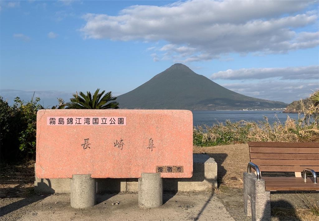 f:id:Kobe_Angler:20200116013430j:image
