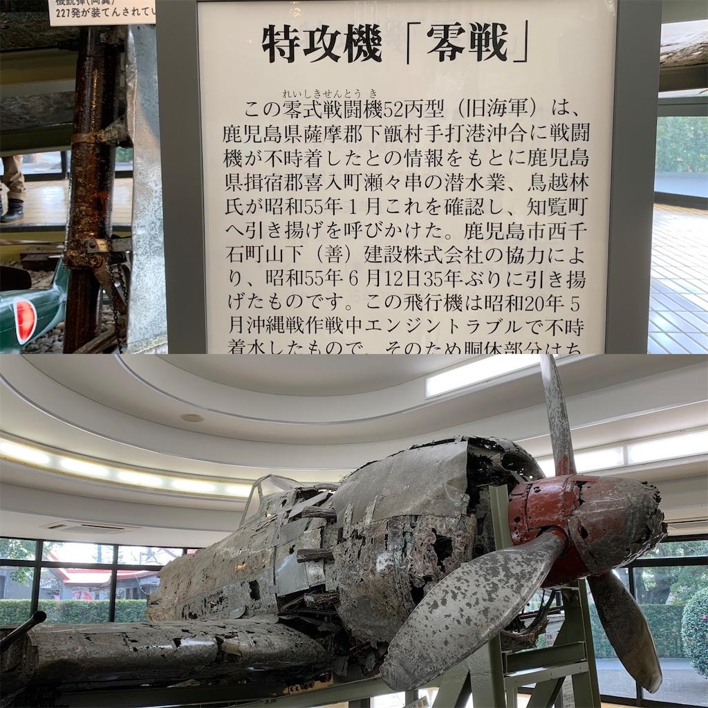 f:id:Kobe_Angler:20200116132502j:image