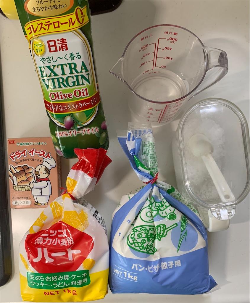 f:id:Kobe_Angler:20200619124823j:image