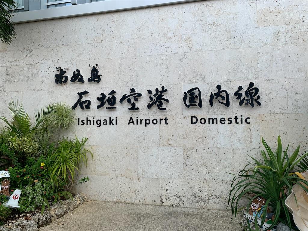 f:id:Kobe_Angler:20200802141248j:image