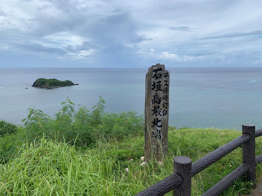 f:id:Kobe_Angler:20200802141306j:image