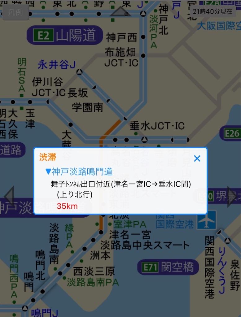 f:id:Kobe_Angler:20200922144446j:image