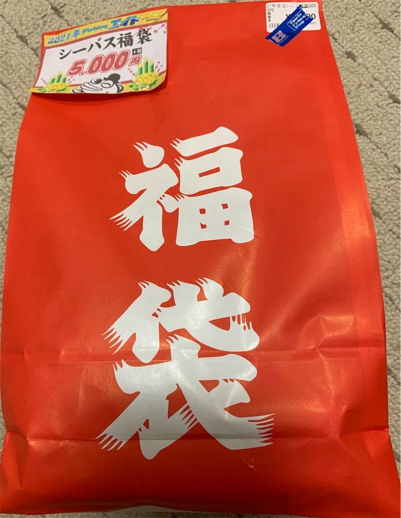 f:id:Kobe_Angler:20210103114444j:image