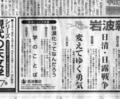 岩波新書07・02新聞広告