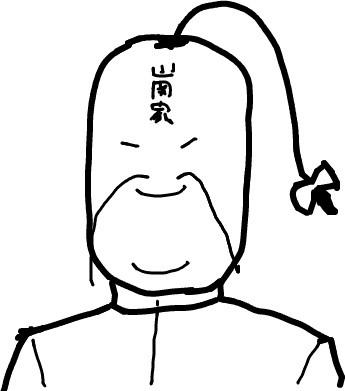 f:id:Kodakana:20080405202323j:image
