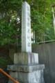 中標津神社とチャシ跡
