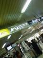 第13回レインボーマーチ札幌