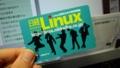 日経Linuxノベルティ図書カード