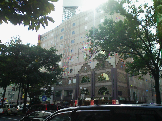 第14回レインボーマーチ札幌