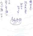 id:Kodakana