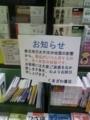 北海道 雑誌・書籍 入荷未定(B