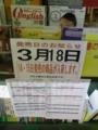 北海道 雑誌・書籍 入荷予定(B