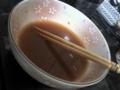 梱包調理鍋