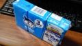 朝のYOO 125ml 低糖・低脂肪 3本パック