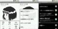 Unnet Browser is Offline HTML Reader for Android