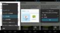 Android アプリ「ウェブ翻訳つなぎ」